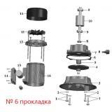 Прокладка для насоса \ . \ Vodotok модель БЦ-3